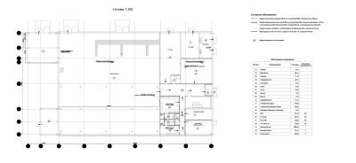 план эвакуации 1го этажа