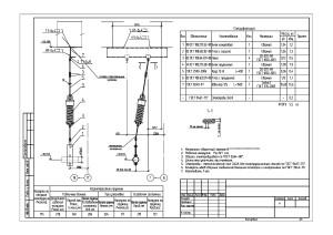 пружинная подвеска при больших перемещениях трубопровода