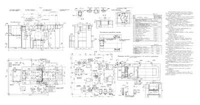 фундамент паротурбинной установки П-25-3,4/0,6
