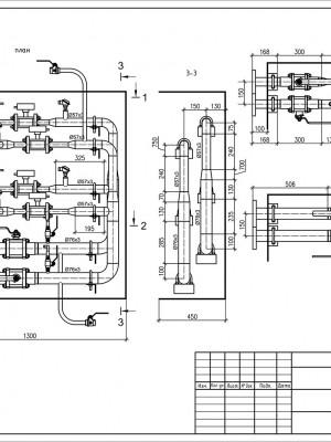 Выбор трубопроводной арматуры для узла учета тепловой энергии